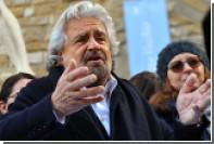 Итальянское движение «Пять звезд» решило отказаться от евроскептицизма