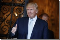 Трамп назвал отказ Путина выслать американских дипломатов «отличным ходом»