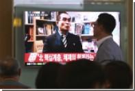 Беглый дипломат из КНДР рассказал о ядерных разработках Пхеньяна