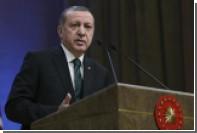 Эрдоган назвал цель стамбульского теракта