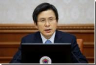 Южная Корея отказалась в угоду Пекину откладывать развертывание ПРО США