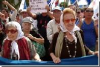 Сотни аргентинцев вышли на улицы Буэнос-Айреса в поддержку Кристины Киршнер