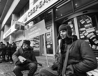 Уход российских банков из Украины невыгоден обеим странам