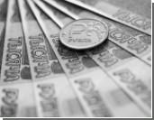 Борьба за слабый рубль обостряется