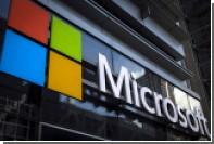 Капитализация Microsoft выросла до 17-летнего максимума