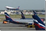 «Аэрофлот» выполнил первый прямой рейс по маршруту Сочи — Симферополь — Сочи