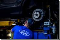 Ford сформулировал потребительские тренды современного общества