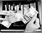 Украинской экономике угрожает новый майдан
