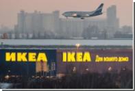 Верховный суд России отменил взыскание с IKEA полмиллиарда рублей