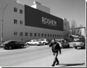 Порошенко необоснованно винит Россию в закрытии фабрики Roshen в Липецке