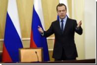 Медведев подписал постановление о поддержке авиации
