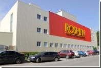 Кремль прокомментировал закрытие фабрики «Рошен» в Липецке