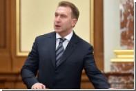 Шувалов заявил о необходимости поддерживать региональные банки