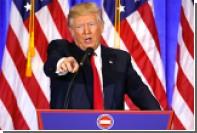 Компания Трампа подала в Роспатент заявку на регистрацию двух брендов