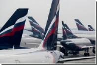 «Аэрофлот» откроет новые внутрироссийские направления