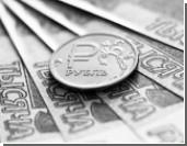 Для российской экономики наступивший год значит очень многое