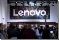 ФАС возбудила новые дела в отношении Lenovo и Superwave Group