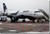 Авиакомпания опровергла сближение пассажирского лайнера и самолета НАТО
