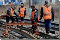 Компания Ротенберга построит железнодорожные подходы к мосту в Крым