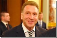 Шувалов назвал главный вопрос экономического форума в Давосе