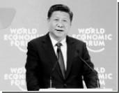 Си Цзиньпин указал Трампу на ошибки протекционизма
