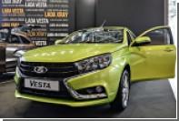 «АвтоВАЗ» увеличит экспорт в Германию за счет Lada Vesta