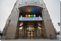 «Детский мир» выведут на Московскую биржу
