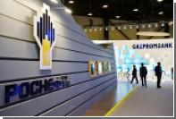 Аналитики Citi повысили целевую цену акций «Роснефти» на 15 процентов