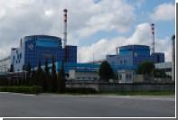 Прекратило действие соглашение России и Украины о достройке Хмельницкой АЭС