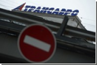 «Трансаэро» обжаловала отзыв сертификата эксплуатанта в Верховном суде