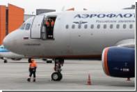 Прокуратура не выявила нарушений в отмене «Аэрофлотом» сотни рейсов