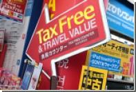 Систему tax free в России распространят на продукты