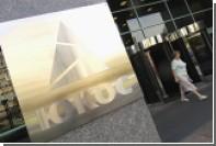 Конституционный суд разрешил не выплачивать акционерам ЮКОСа 1,9 миллиарда евро