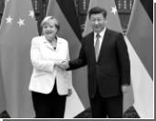 Страх перед новыми властями США примирил Германию и Китай