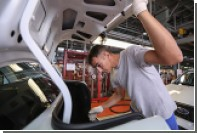 «АвтоВАЗ» вернул заложенные автомобили на 1,3 миллиарда рублей