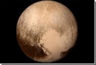 Объяснено появление региона Ктулху на Плутоне