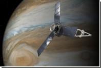 Получен снимок гигантского вихря на Юпитере
