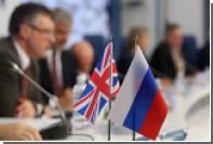 Представлена программа мероприятий Года науки Великобритании и России