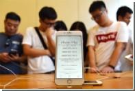 Apple впервые потеряла первое место по продажам в Китае