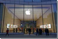 Apple зарегистрировала непонятное беспроводное устройство