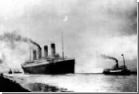Журналист заявил об истинной причине крушения «Титаника»