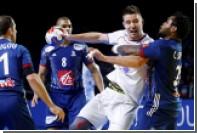 Российские гандболисты уступили французам на чемпионате мира