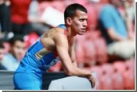 Российского чемпиона Европы по бегу дисквалифицировали на четыре года
