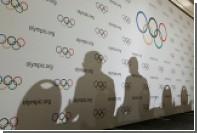 Российские олимпийцы проигнорировали приказ МОК вернуть медали