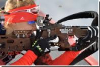 Российских биатлонистов вооружат винтовками Калашникова