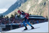 Россиянка Старых выиграла гонку преследования на ЧЕ по биатлону