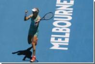 Россиянка Макарова вышла в четвертый круг Australian Open