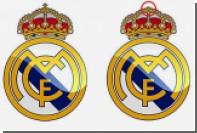 «Реал» изменил эмблему из-за нежелания оскорблять чувства мусульман