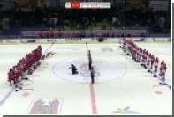В ФХР отреагировали на освистывание чехами российского гимна