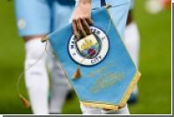«Манчестер Сити» заплатил 200 тысяч евро за 13-летнего футболиста